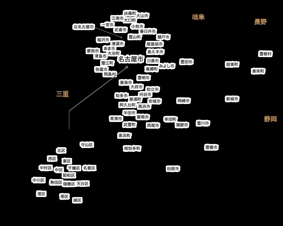 愛知県市区名