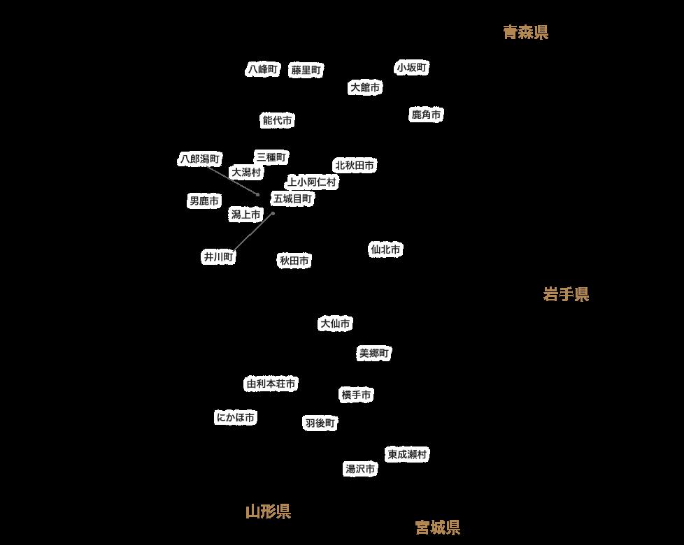 秋田県市区名