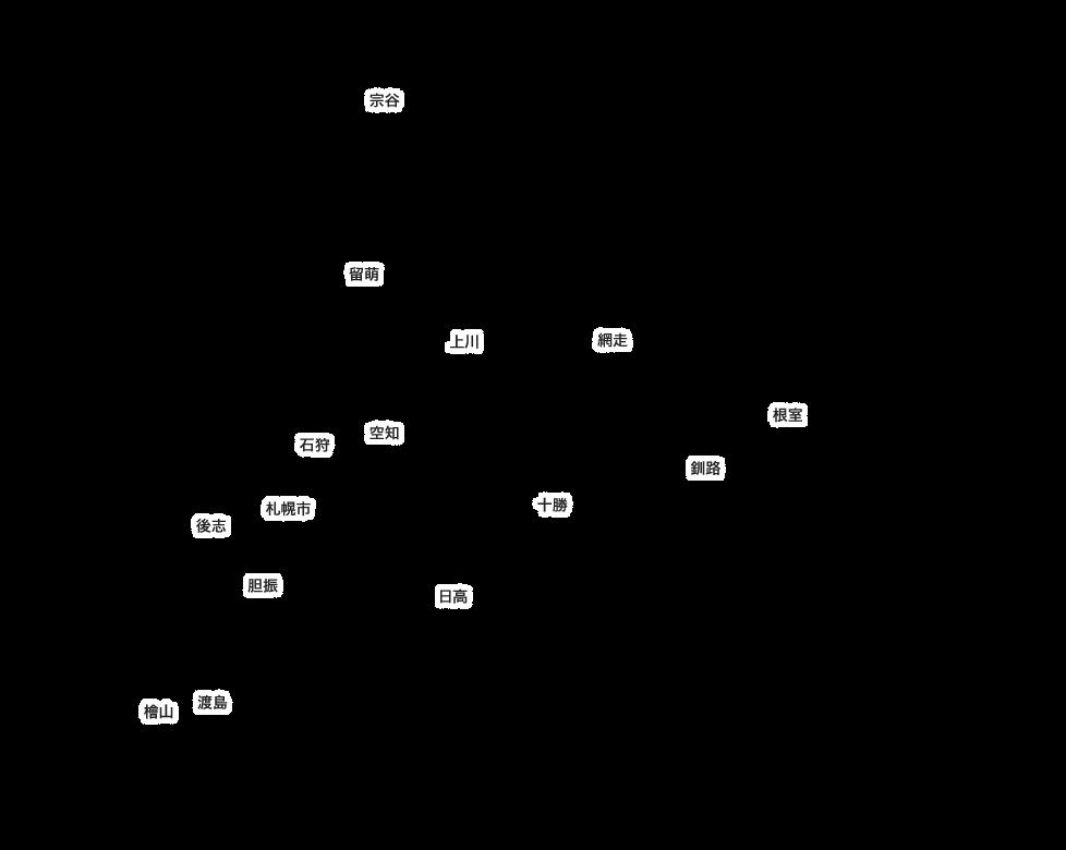 北海道市区名