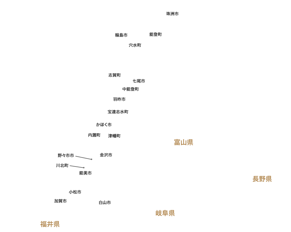 石川県市区名