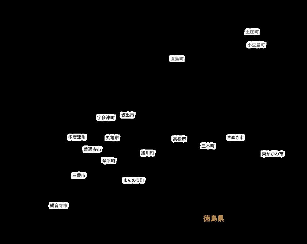 香川県市区名