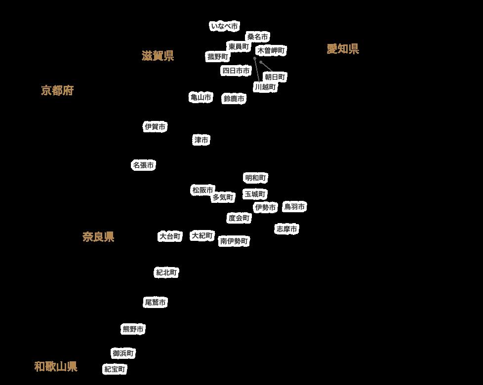 三重県市区名