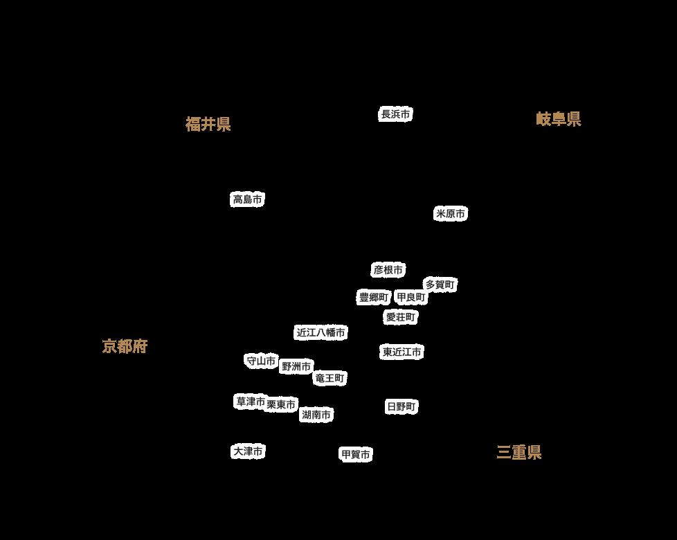 滋賀県市区名