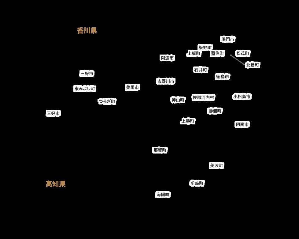 徳島県市区名