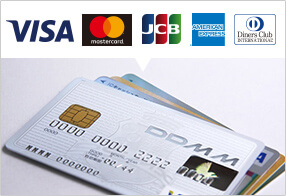 クレジットカードのイメージ