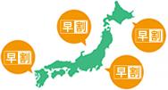 日本全国4,000式場以上の葬儀場でお葬式が可能