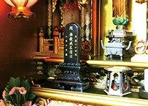 ②位牌開眼・仏壇開眼