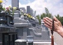 ③墓石開眼・納骨供養