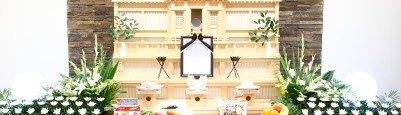 神道の葬儀