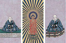 「浄土真宗」仏壇の掛け軸