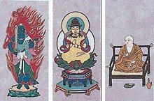「真言宗」仏壇の掛け軸