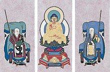 「禅宗」仏壇の掛け軸