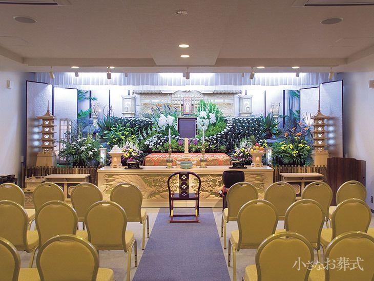 札幌 葬儀