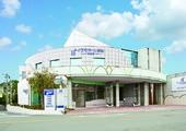 イズモホール浜松