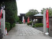 妙成寺斎場