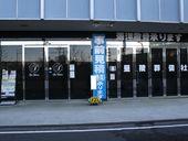 ハーレ横濱