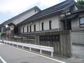 大垣市勝山斎場