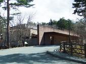 富士五湖聖苑