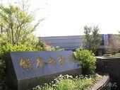 熊本市斎場