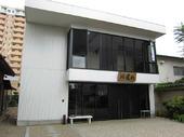 仁道閣ホール