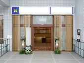 和歌山市本町ホール