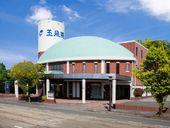 熊本市段山ホール