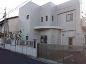 元浜南会館