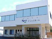 太田市家族葬ホール