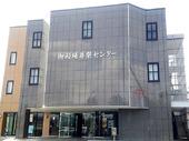 御殿場市東田中ホール