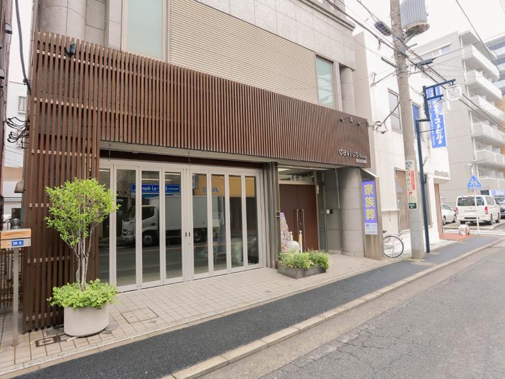 神奈川県横浜市鶴見区おすすめ葬儀場_1