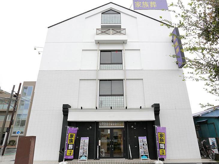 神奈川県横浜市鶴見区おすすめ葬儀場_2