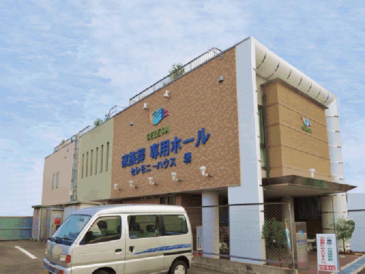 大阪府堺市おすすめ葬儀場_3