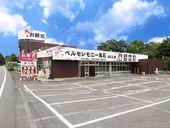 藤岡鬼石ホール