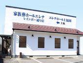 上福岡会館