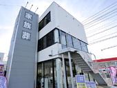 セレモニーハウス町田