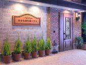 小さな家族葬ホール