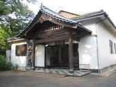 興禅寺会館