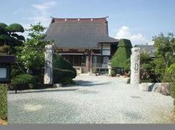 瑠璃山 医王寺