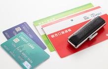葬儀の費用をクレジットカードで払えるの?3つの注意点や払えない場合の対処法を解説