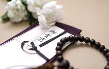 家族葬の香典は孫も出すべき?判断基準と相場や抑えておきたい注意点を解説!