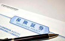 葬儀費用に保険は利用できる?おすすめの保険や費用を抑える方法を解説