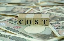 高くなってしまう葬儀費用を安くさせるコツと詳しい内訳を解説