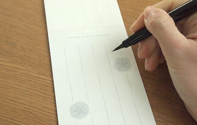 お供えへのお礼状の書き方は?お礼状のマナーやポイントを徹底解説します