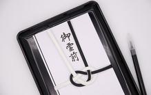 お葬式の香典の書き方に迷わない!「ご霊前」の意味から正しい書き方まで網羅