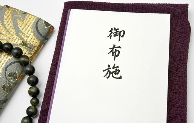 浄土真宗の三回忌のお布施はどうすればいい?目安や書き方を紹介