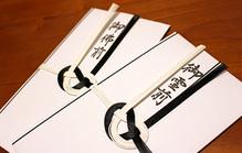 法事の香典袋はどう選ぶ?表書きの書き方や包み方のマナーも解説