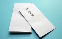 神道の法事で用意する御玉串料とは|神道の法事参列マナーを徹底解説