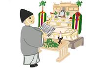 天理教の一年祭とは?香典の金額を考える際の注意点