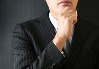 男性が葬式に参列する際の服装は?喪服以外のアイテムの選び方も紹介
