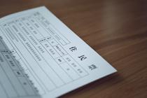 死亡した方の住民税はどうなる?住民税の概要や納税方法など疑問を解決!